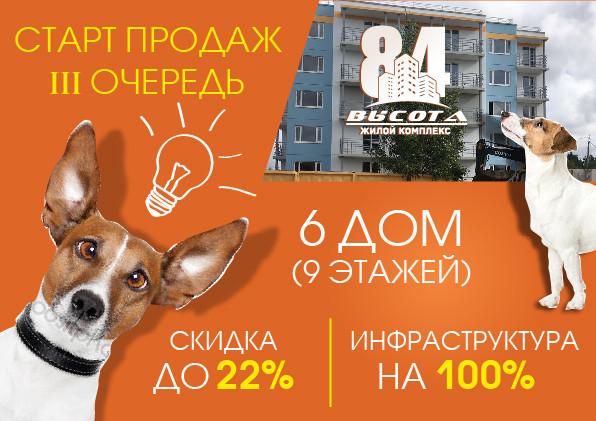 VK_07112017-01